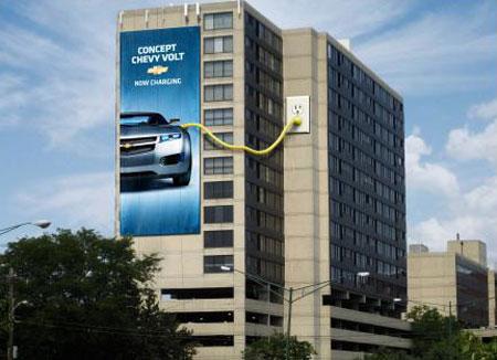 Chevrolet reklam resmi